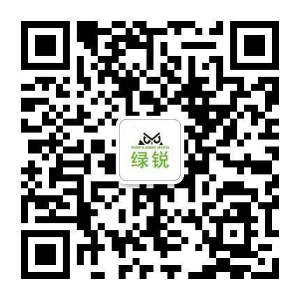 绿锐户外拓展微信二维码