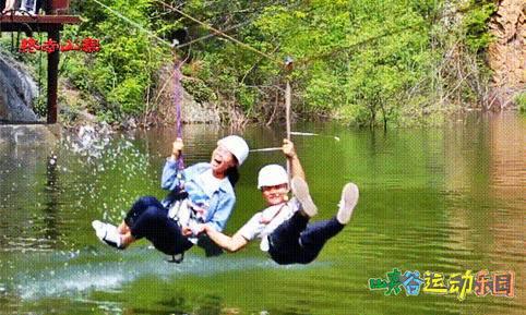 水上主题团建--峡谷水上乐园,夏日休闲避暑好去处