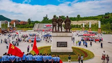 红色主题团建--参观陕甘边革命纪念馆,徒步薛家寨