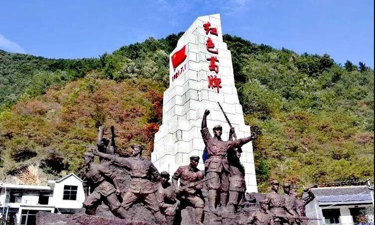 红色党建--葛牌古镇,重走长征路,缅怀老一辈无产阶级革命家的丰功伟绩